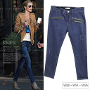 Large size Womens pants ■ selenge ♪ beauty line skinny denim design ZIP ■ pants long pants jeans skinny denim denim L LL 3 l W88 W91 W96 [[KF3181]] [ladies large size ladies and ladies ' ▲ ▲