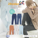 Large size Womens pants ■ light jodhpurs relaxed fun Chin though slim legs look ■ cotton mixed L LL 3 l 4 l 5 l 6 l 11, 13, 15, 17, 19, 21, larger [[430007]]