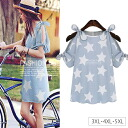 Large size ladies one piece ■ stars dress ■ one-piece-one-piece Su - Su one-piece dress 3 XL 4XL 5XL 13, 15, 17, LL size large women's [[chmnf-112]] ▲ ▲