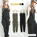 Large size ladies all-in-one ■ Camisole salopette antiqued studs x frills ■ all-in-one overalls romper All in one L LL 3 l 4 l 11, 13, 15, 17, larger [[IZM515032-M]]