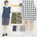 Large size Womens skirt ■ till knee-length skirt to fit various code! ■ skirt ska - g large SKIRT skirt M L LL 3 l 4 l 9, 11, 13, 15, 17, [[635056]]