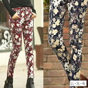 Large size Womens pants ■ floral stretch legs pants ■ PANTS pants LL 3 l 4 l 11, 13, 15, 17, LL size large women's [[K8117]] ▲ ▲