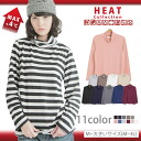 Big size Lady's tops ■ heat cross turtleneck cut-and-sew warmth +4 degree Celsius! Fever effect heat cloth stretch ■ cut-and-sew - CUT SAW M L LL 3L 4L 11-13-15-17 [[430008]] Slightly bigger