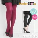 Large size Womens tights leggings leggings ■ 80 denier plain leggings & tights ■ M L LL 3 l 3 l 11, 13, 15, Stocking Tights