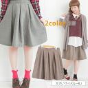 Large size ladies skirt ■ to vintage-inspired pleated skirt-knee length atmosphere code ♪ ■ ska-g. ska - g large SKIRT skirt L LL 3 l 4 l 11, 13, 15, 17, [[6684718]]
