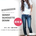 Large size Womens pants ■ cool summer materials lighter and thinner stretch denim skinny pants ■ PANTS pants denim pants LL 3 l 4 l 13, 15, 17, LL size large female [[KA3812]] ▲ ▲