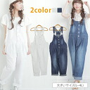 Large size Womens pants ■ long-length button front overalls belly around completely cover ■ all-in-one overalls strung All in one L LL 3 l 4 l 11, 13, 15, 17, larger [[685363]]