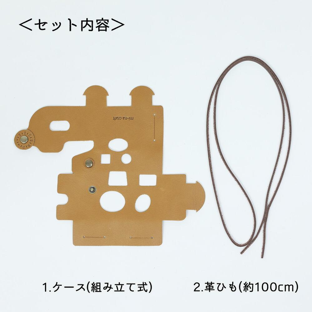 http://image.rakuten.co.jp/mina/cabinet/accessories/170406-80050-038-06.jpg