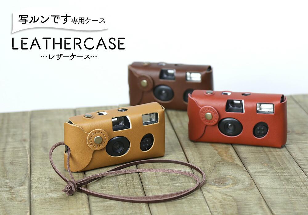 http://image.rakuten.co.jp/mina/cabinet/accessories/170406-80050-038-1.jpg