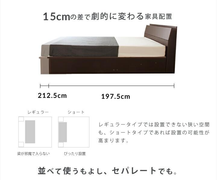 跳ね上げベッド