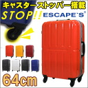 ESCAPE'S mounted with a stopper caster mounted with suitcase ≪ B5207T ≫ 64cm medium size (I turn for about from 5 to 7) medium size frame TSA lock