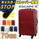 Suitcase «B5207T» 70 cm size L ( 7 days ~ facing long-term ) large frame TSA lock equipped with stopper caster equipped with ESCAPE's 20% off sale