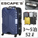 Suitcase «B5225T» 58 cm size S ( 2 days ~ 3 day orientation ) small frame type TSA locks with twin wheel caster with ESCAPE's