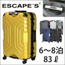 Free consignment hand luggage maximum size suitcase «B5225T» 67 cm L size ( 7 days ~ facing long-term ) large frame type TSA locks with twin wheel caster with ESCAPE's