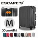 Mirror suitcase «ESC2007» 55 cm size M medium-sized (approximately 4 days-6 day orientation) fastener type TSA lock extension to capacity up ESCAPE's