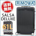 RIMOWA 리 모와 SALSA DELUXE 살사 디럭스 가방 61L/68cm 87063 블랙