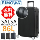 RIMOWA rimowa SALSA Salsa suitcase 86L/74cm Matt 83470 83870