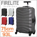 Samsonite (Samsonite) best FIRELITE (ファイヤーライト) peak & super lightweight suitcase 48576 75 cm/93 L