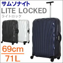 NEW model Samsonite (Samsonite) Lite Locked Spinner (light rock spinners) super lightweight suitcase 56763 69 cm/71 L TSA lock 3 points lock type