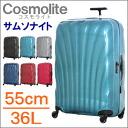 NEW model Samsonite (Samsonite) Cosmolite Spinner55 (cosmolite spinner) highest peak & super lightweight suitcase V22102 55 cm ( 53449 )