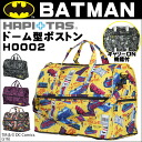 Batman Batman foldable Boston bag (dome types) «H0002» through the shoulder belt with Carrie and easy to carry! HAPI+TAS hapitas folding folding folding shopping