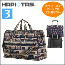 Foldable Boston bag (dome types) «H0002» shoulder belt with shopping cart, easy to carry to carry through! HAPI+TAS ハピタス siffler sifre folding folding folding shopping eco Mama Tote