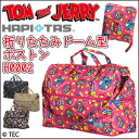 Tom and Jerry Tom and Jerry foldable Boston bag (dome types) «H0002» through the shoulder belt with Carrie and easy to carry! HAPI+TAS ハピタス siffler sifre folding folding folding shopping eco Mama Tote