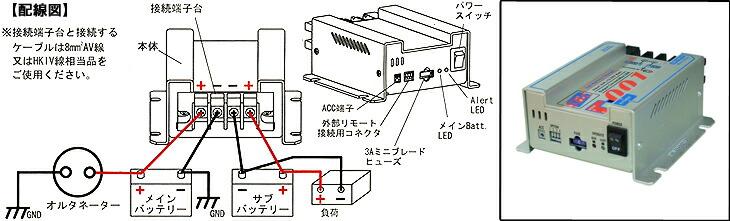 想优先主电池低电压: 保护电路