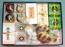 Of wasanbon-to sugar and chestnut cake mix candy fun 5000 Yen postage included 10P30Nov14