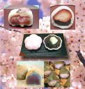 """""""Cherry blossom and spring filled with trial set ' is a set of 湊屋 boasts Strawberry Daifuku, cherry Daifuku spring while 'cherry tree rice cake"""" """"flavored"""" 1 set."""