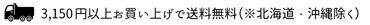 3,150�߰ʾ太�㤤�夲������̵��