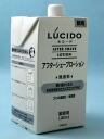 マンダム LUCIDO 이브 로션 (리필 용 1L) 빈 콘테이너 1 개 있는 염가 특가! (무 향료) 02P06jul13