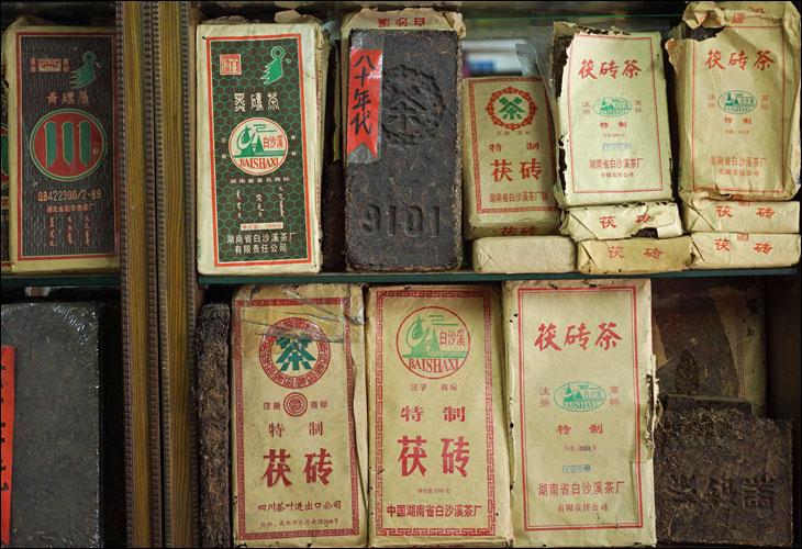 広州茶市場