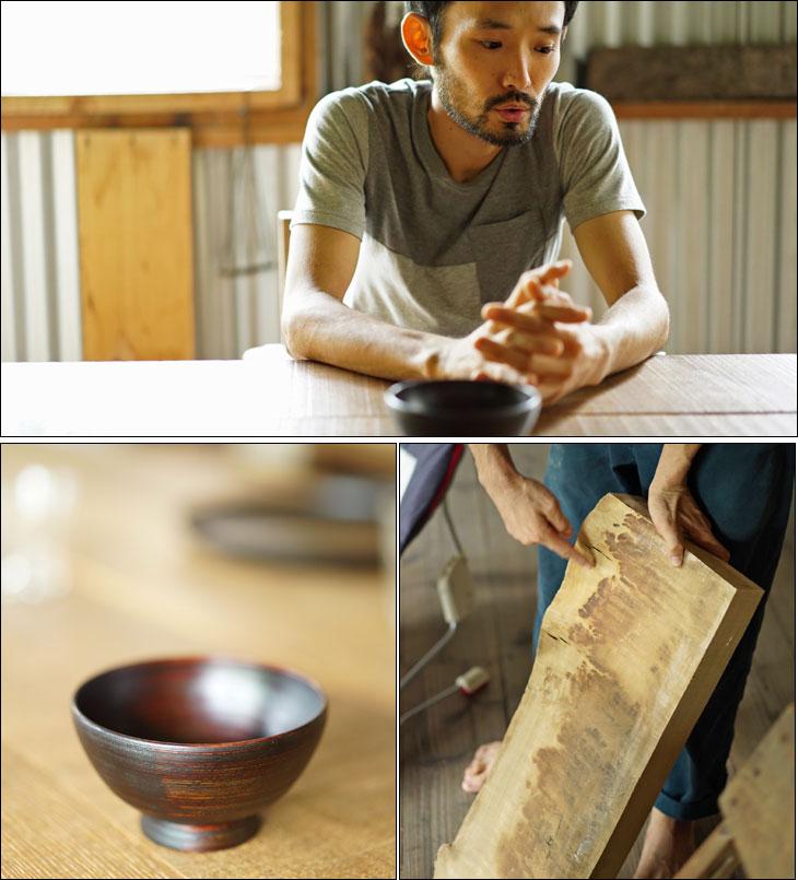 木漆工とけし