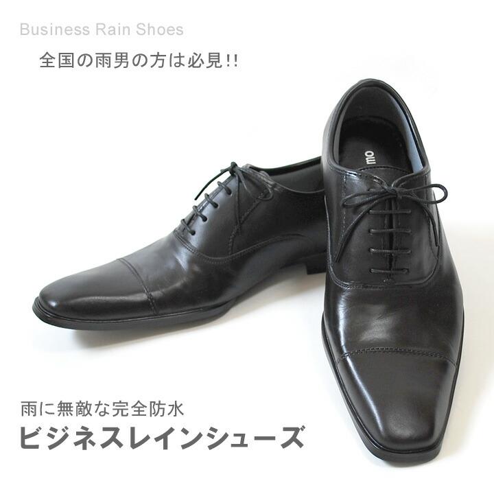 下雨无敌商务雨鞋[tg-w3][再女]