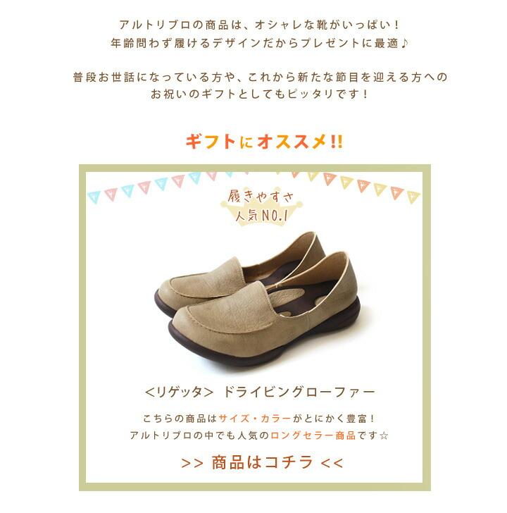 靴 プレゼント ラッピング