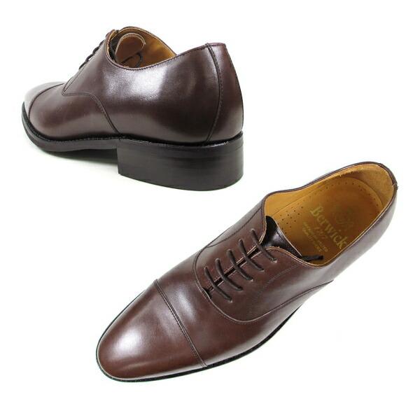 ... ブランド 紳士靴 本革 茶