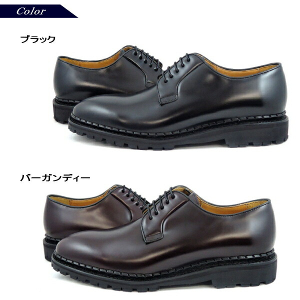 Shoes Brands Made in Spain