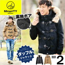 Duffel coat shortstop duffel coat Don key collar mouton Don key color duffel coat fake mouton coat volume neck outer FULL LIFE minority MinoriTY in the fall and winter