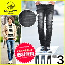 Minority MinoriTY RUBIK Rubik's jeans mens skinny straight distressed processing denim pants skinny denim jeans Zebra patch embroidery slim stretch stretch second-hand wind bottoms pants trousers fall fall winter