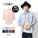 FULL LIFE seven minutes BD shirt sleeves (shirts made in Japan Made in Japan 7-color sleeve solid shirt shirt) made in Japan for high-quality classic button-down shirt men's MinoriTY