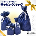 ★ wrapping bag wrapping gift bags birthday celebration oversized Ribbon birthday wrapping packaging paper wrapping bag wrapping paper