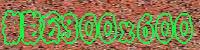 御影石300x600規格石材