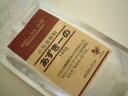 Frequent urination will recommend! Azuki small red bean powder-of in made super easy love! Review campaign