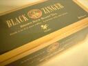 Black singer DX (Brown spirits) 100 bag bin review campaign