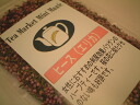 "Single herbal tea ""Heath Ledger"" (Erica) 15 g"