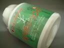 휴대폰에 편리한 긴토키 짊어지지만 알갱이(긴토키 생강알갱이) 30%OFF!(긴토키 짊어지지만 알갱이)