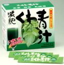 Support the modern natural grace fertilizer hoe blue juice review campaign