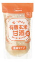 It is a fermented beverage of rice. Brown rice Amazake (rice malt drink) ( malt drink )