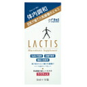 Lactic acid bacteria generate extract ractis ( 5 ml armpac ) 10 capsule reviews campaign